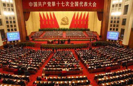 Çin Komünist Partisi'nden Vatan Partisi'ne Tebrik Mesajı