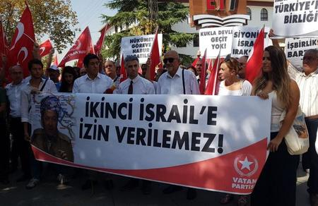 """Utku Reyhan: """"ABD'nin İkinci İsrail girişimine izin verilemez"""""""