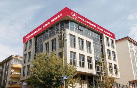 Vatan Partisi'nin yeni binası için hedef 31 Mart