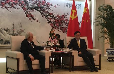Vatan Partisi heyeti ÇKP ile Pekin'de görüşmelere başladı
