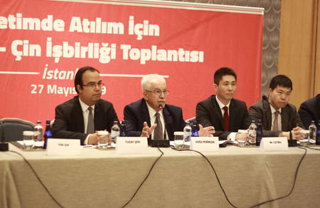 "3 conferences on ""Turkish-Chinese cooperation for a leap forward in production"""