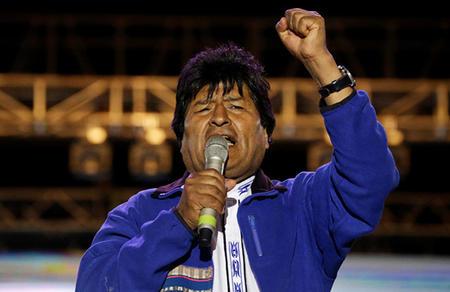 Morales'e düzenlenen ABD darbesini lanetliyoruz