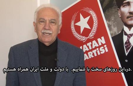 Doğu Perinçek'ten İran halkıyla dayanışma mesajı