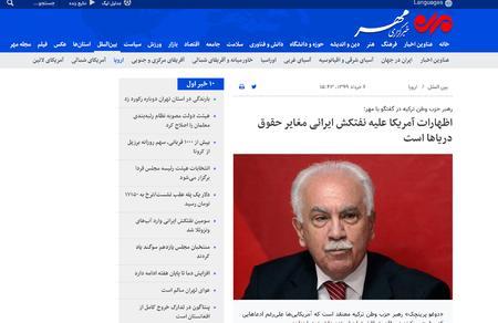 Doğu Perinçek'in açıklaması İran Haber Ajansında