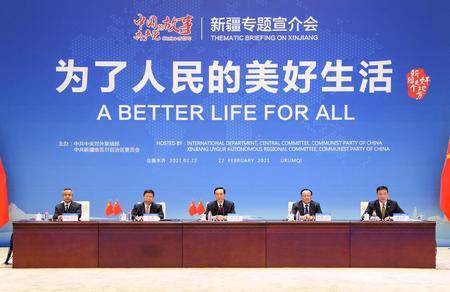 Sinciang Üzerine ÇKP'nin Tecrübeleri Konferansı'nda ortak açıklama yapıldı