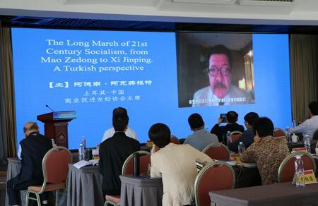 Adnan Akfırat, Dünya Üçüncü Kültür Forumu'nda konuştu